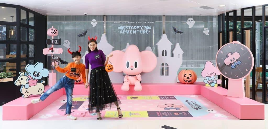 來自韓國 Raccoon Factory 的Starfy化身成吸血殭屍、木乃伊等準備嚇你一跳!