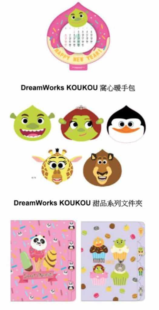 上水廣場:DreamWorks KOUKOU聖誕甜品夢工場 凡於場內消費滿指定金額,即可換領角色暖手包、角色分頁文件夾。
