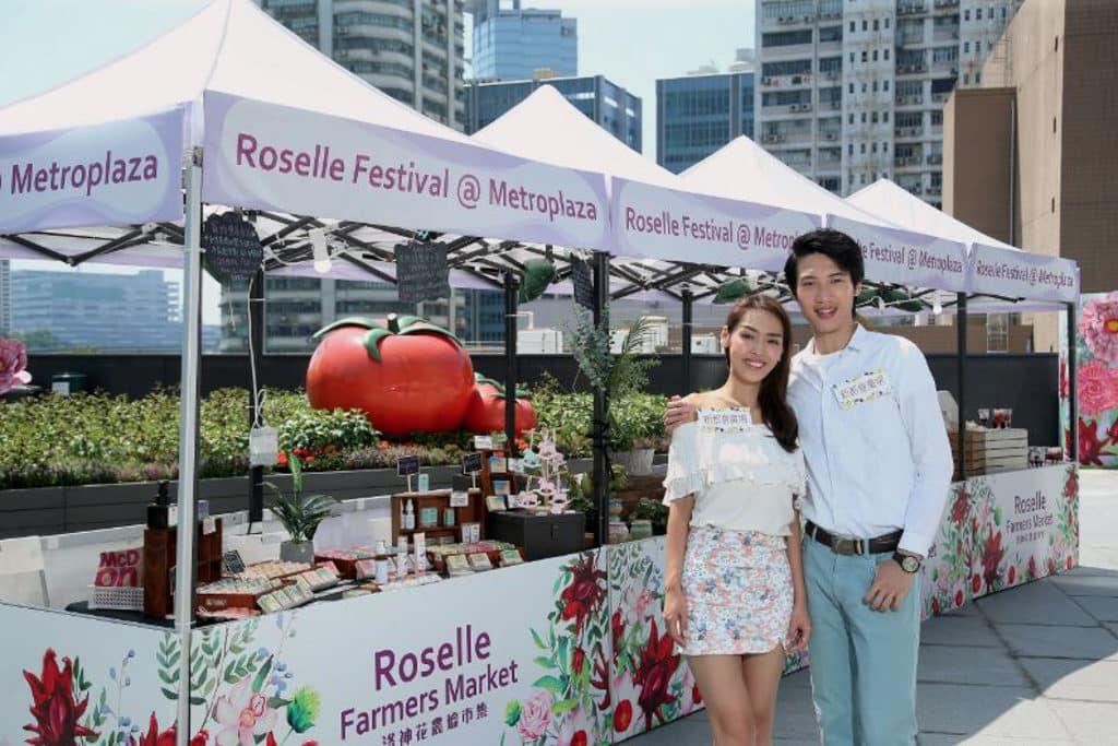 葵芳新都會廣場:香港有機洛神花節2018 「洛神花農墟市集」發售多款以花入饌的健康輕食及飲品。