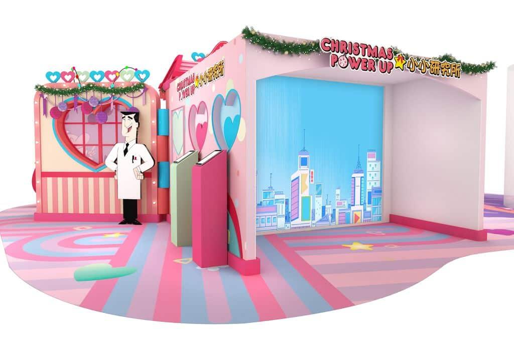 Power Up 聖誕小屋:Power Up小小研究所。