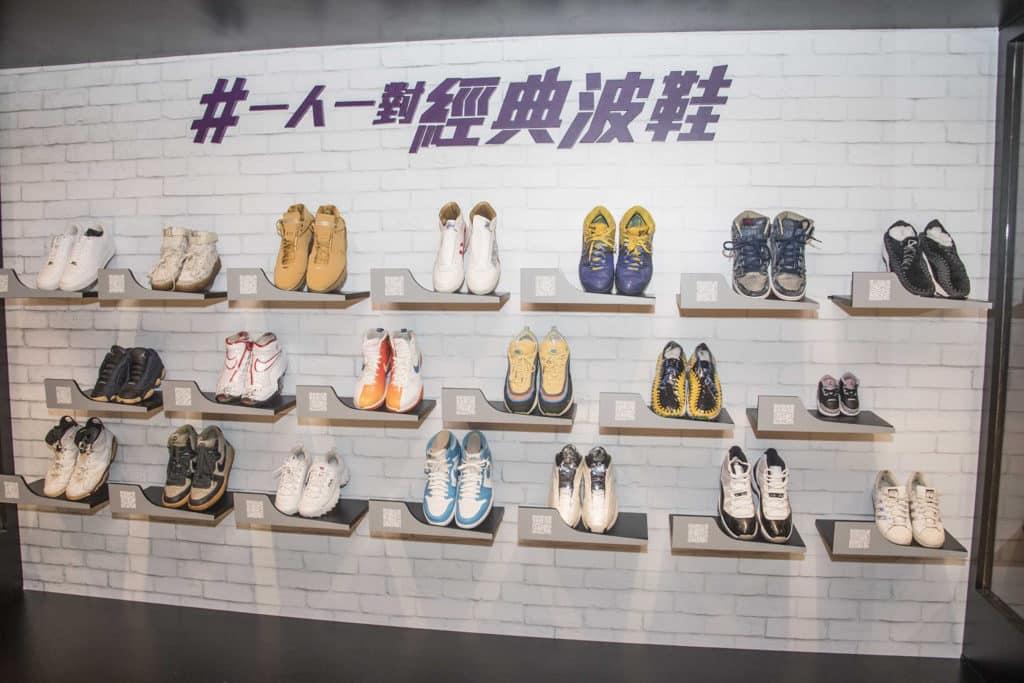 杏花新城:「一人一對經典波鞋」展覽