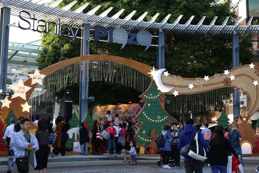 赤柱廣場聖誕市集2018:芬蘭神話·精靈主題市集 位於南區的赤柱廣場聖誕節格外充滿異國風情。