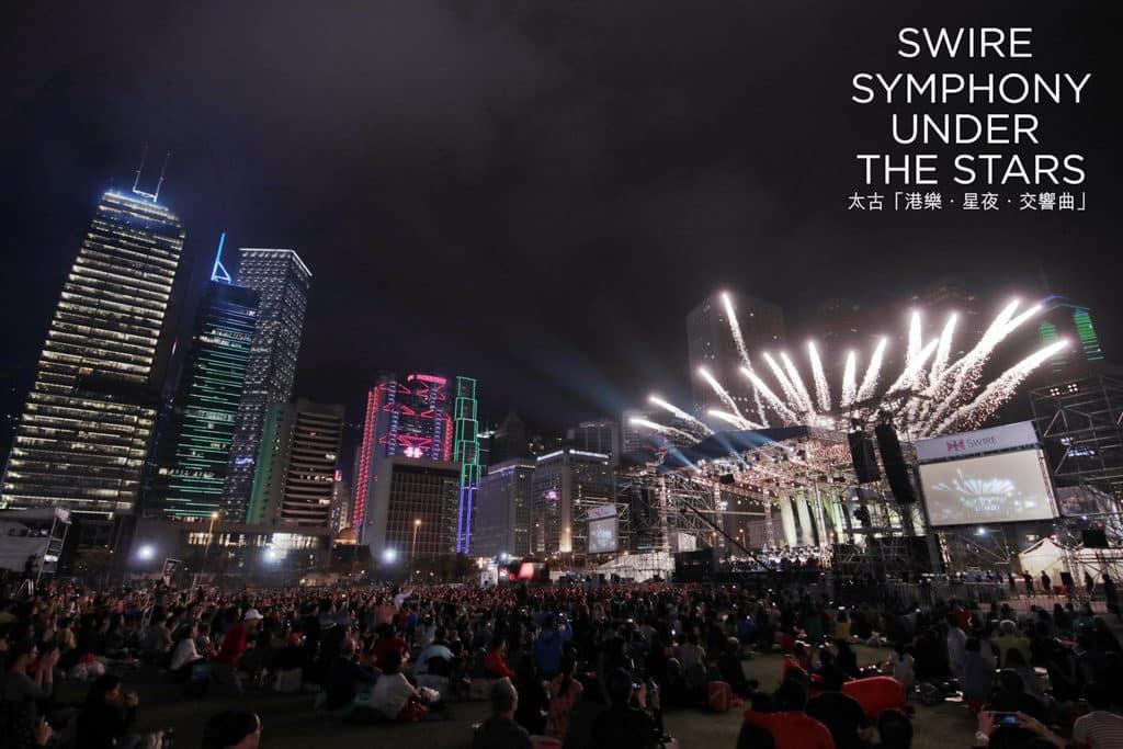港樂星夜交響曲2018:中環海濱活動空間 觀眾在星夜下靜聽古典樂,音樂會尾聲更可欣賞煙火匯演。