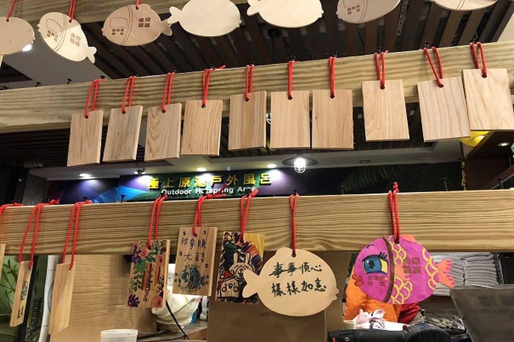 溫泉魚繪馬彩繪DIY,可在溫泉魚繪馬寫上心願祈福、自由創作繪畫。
