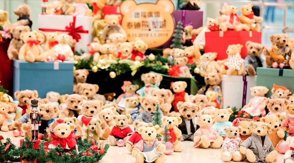 德福廣場:泰迪熊聖誕市集 專題圖片