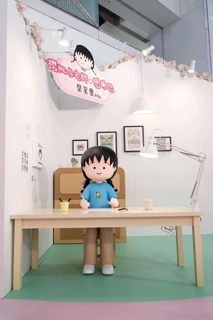 皇室堡:「櫻桃子老師‧感謝您」活動 現場設置了一個立體工作室,重現櫻桃子老師坐在工作枱前面畫漫畫的模樣。