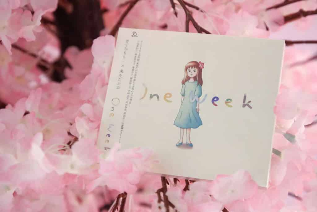 皇室堡:「櫻桃子老師‧感謝您」活動 《One Week》內的 7 首歌由櫻桃子老師作詞及繪畫插圖。