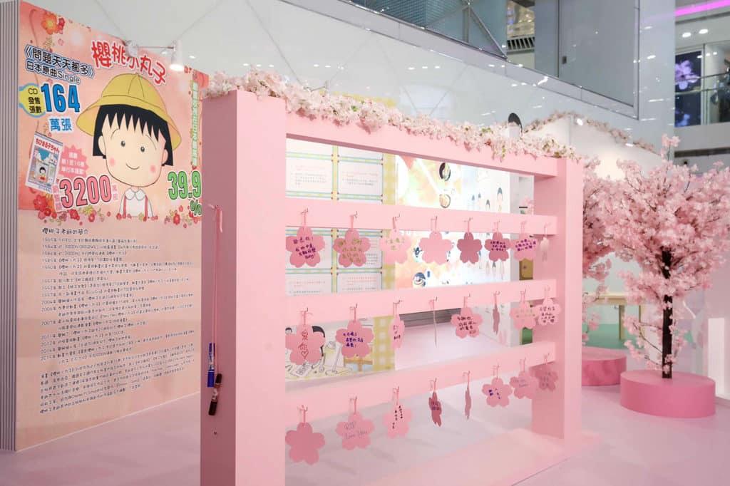 皇室堡:「櫻桃子老師‧感謝您」活動 公眾可將寫下心意字句的櫻花型匾額,掛在櫻花牆上。