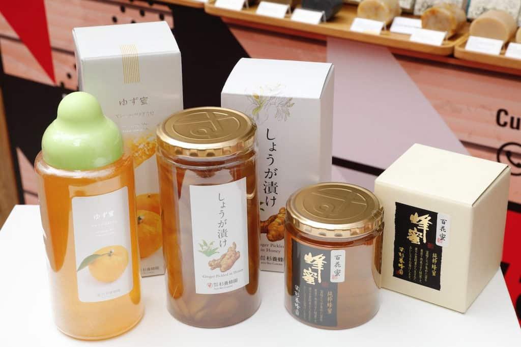 The ONE尖沙咀:「環球美食iEat Festival」美食市集 日本杉養蜂園皇牌產品果汁蜜。