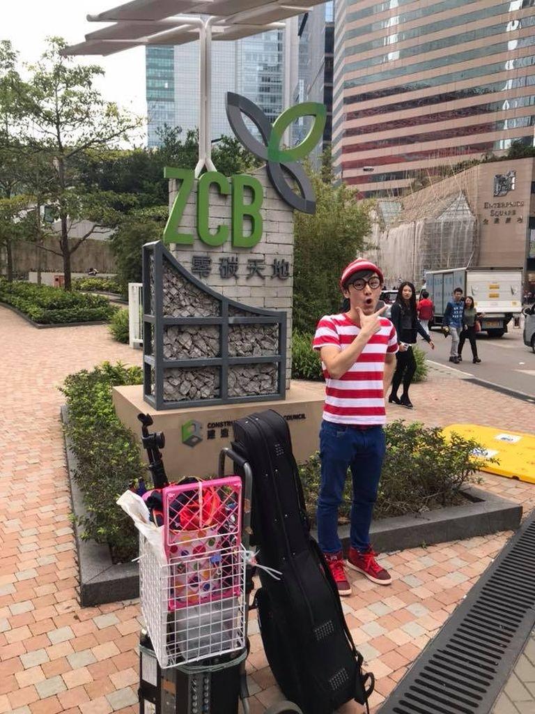 活動邀請到日本街頭藝人- Mr. Wally、清新二人組合Around圓圈及人氣樂隊RED HOUSE擔任Busking嘉賓,將會落力獻唱!音樂會會以小型規模進行,減少能源使用。
