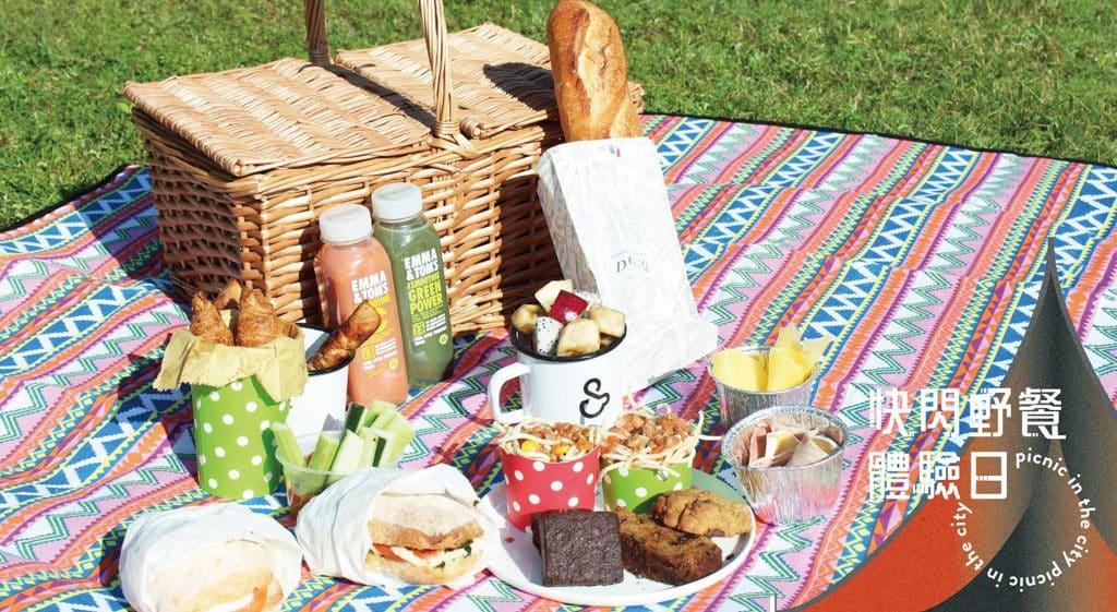 零碳天地:快閃野餐體驗日 野餐懶人包包括美食,另外免費租用野餐籃和野餐墊。