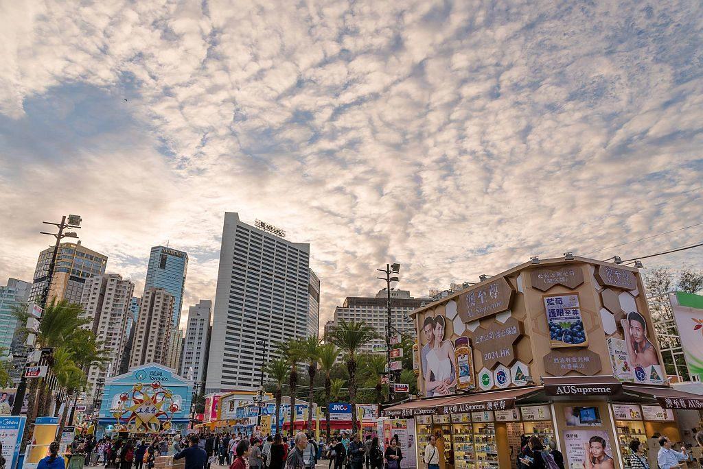 第 53 屆香港工展會將於 2018 年 12 月 15 日至 2019 年 1 月 7 日,在銅鑼灣維多利亞公園舉行。