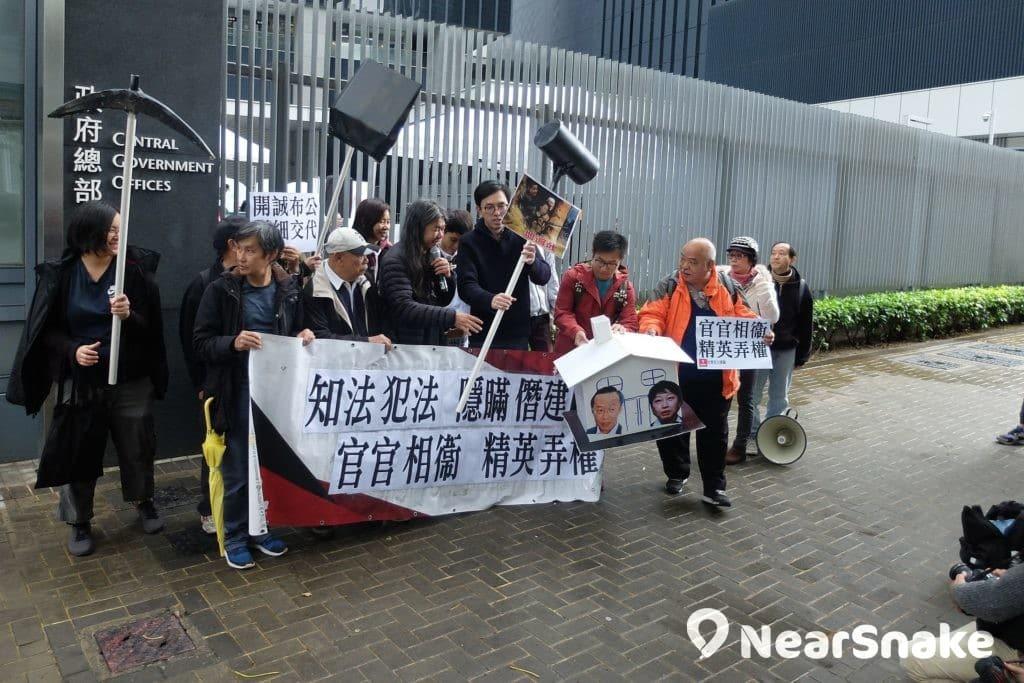 公民廣場可說是香港集會示威的熱門地點。