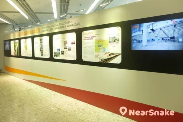 透過西九站內多個《國家高速鐵路成就香港展》,大家可對高鐵多加了解。