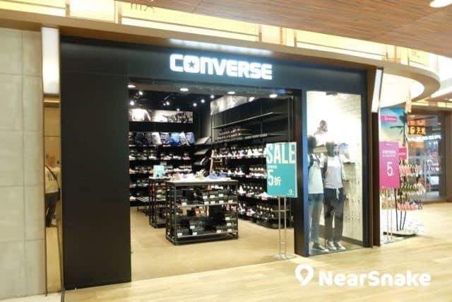 杏花新城 Converse Outlet