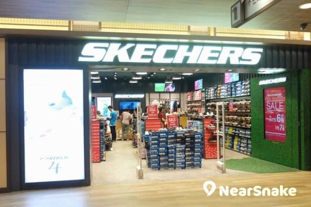 杏花新城 Skechers Outlet