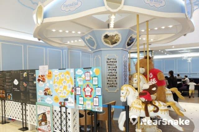 杏花新城食肆集中於商場地面樓層,當中的 Paradise 餐廳內設一座小型旋轉木馬,可讓食客拍照打卡。