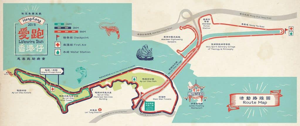 Lifewire Run 愛跑‧香港仔 2018 賽道路線圖。