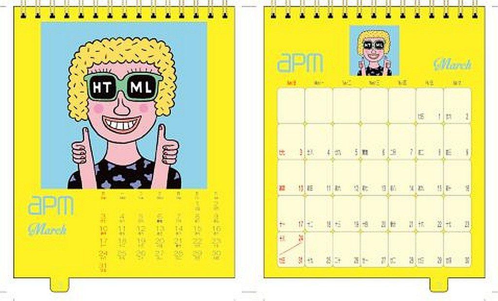 apm 商場與美國人氣插畫大師 Andy Rementer 合作推出別注版座枱年曆, 限量推出 1000 份。