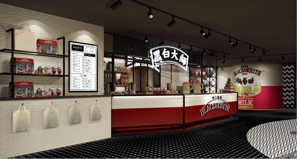 黑白奶茶體驗館:第六屆「港式奶茶日」 黑白淡奶便將於銅鑼灣 Tower535 舉辦「港式奶茶日2018」。