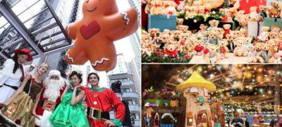 【2018聖誕節】12大聖誕市集巡禮 芬蘭聖誕•白色聖誕•泰迪熊•迪士尼主題