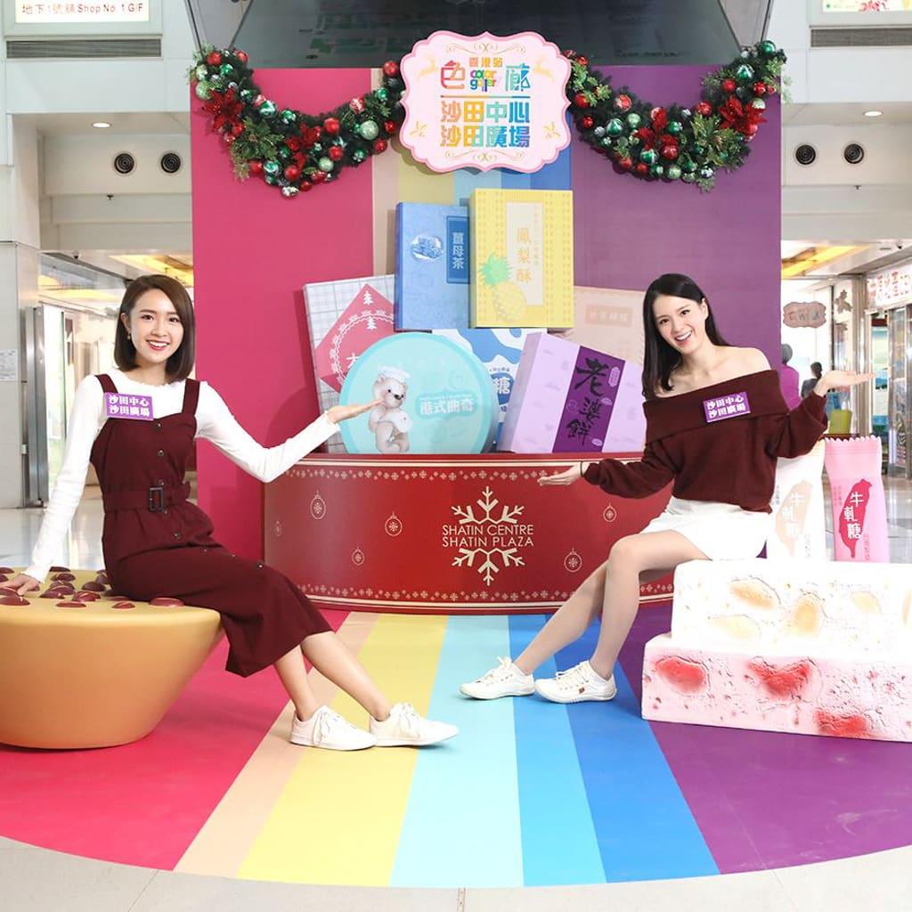 恒基商場:「色廊展」聖誕主題裝置 巨型彩色聖誕籃@ 沙田廣場