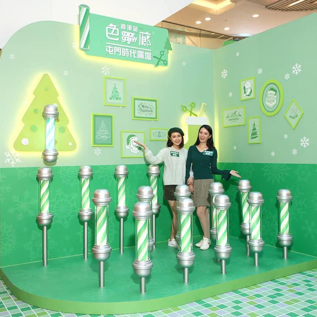 恒基商場:「色廊展」聖誕主題裝置 聖誕泡泡趣「綠」浴場 @ 屯門時代廣場