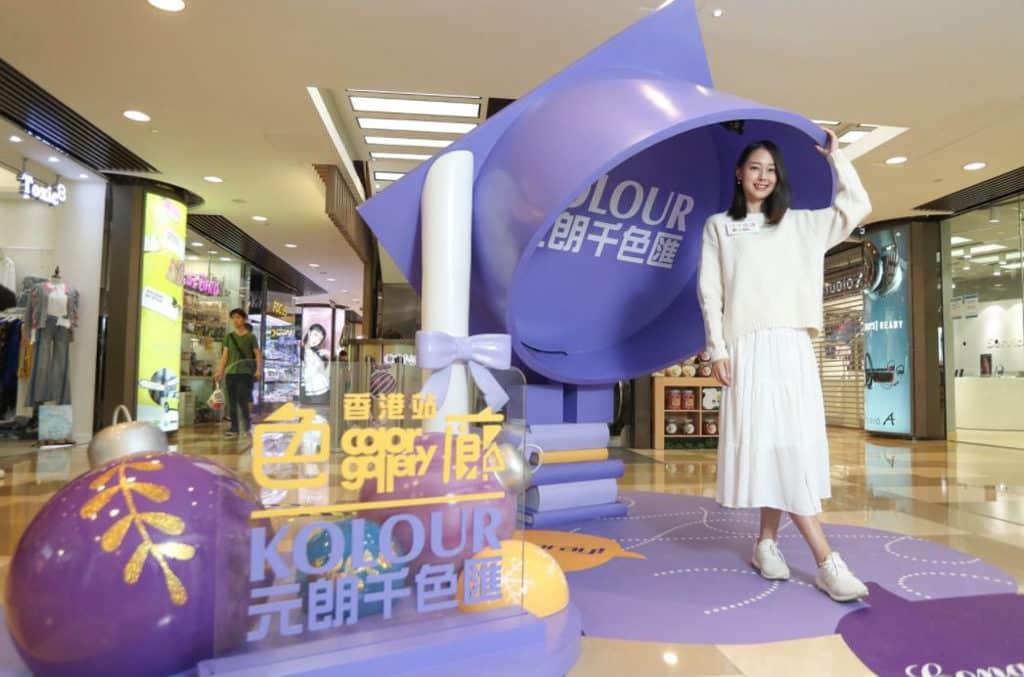 恒基商場:「色廊展」聖誕主題裝置 紫色畢業典禮 @ KOLOUR元朗千色匯