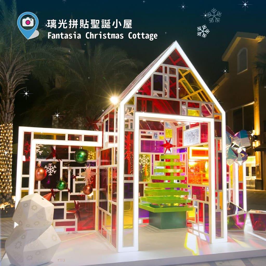 愉景灣:玓瓅聖誕 浪漫璃光聖誕小屋