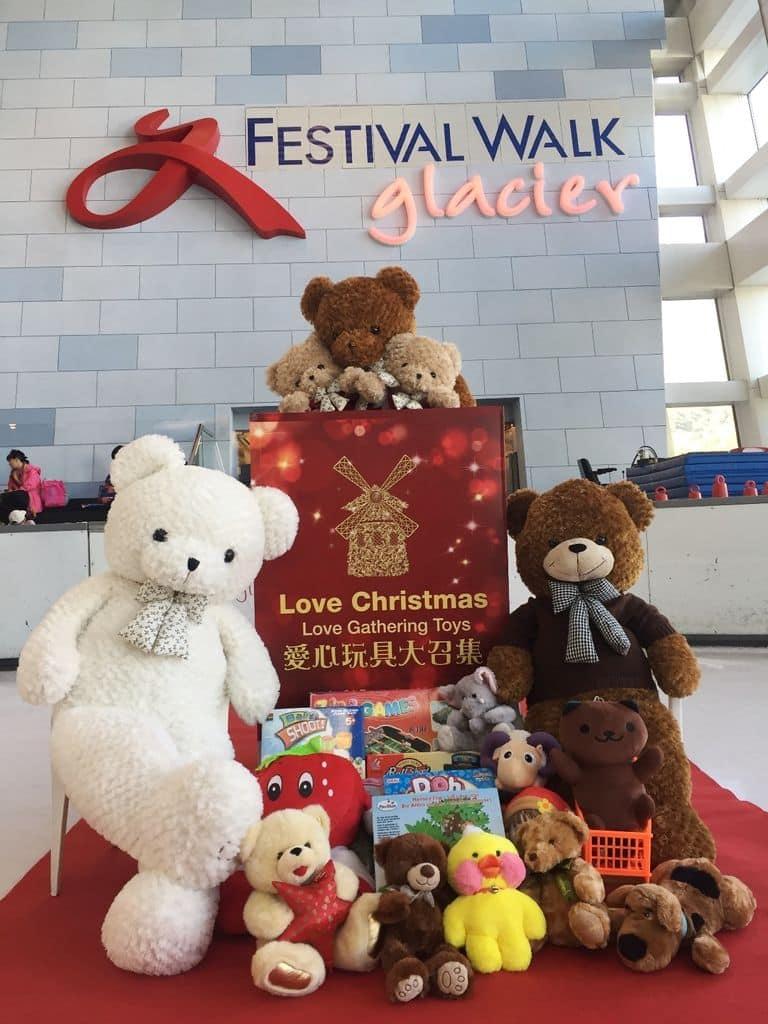 愛心玩具大召集,透過收集小朋友捐出的「愛心玩具」,將愛心傳遞給有需要的小朋友!