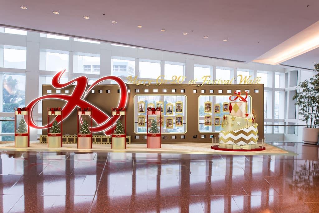 又一城聖誕:Merry-Go-20th 又一城經典聖誕展覽