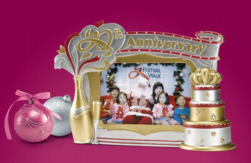 又一城聖誕:Merry-Go-20th 又一城 20 週年限量版相架