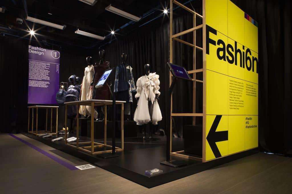 時裝資料館展覽涵蓋時裝設計、時裝形象設計、時裝品牌策劃及採購、時裝媒體設計和演藝造型設計等。