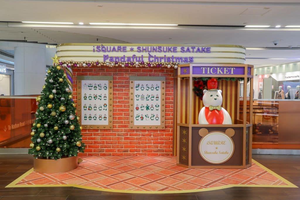 iSQUARE 大堂樓層 iEXHIBITION 的聖誕熊貓歌劇院,經已上映著名聖誕歌劇,以連場歌舞帶來精彩的音樂旅 程,而雪人熊啤啤售票員也忙著在售票櫃位工作。