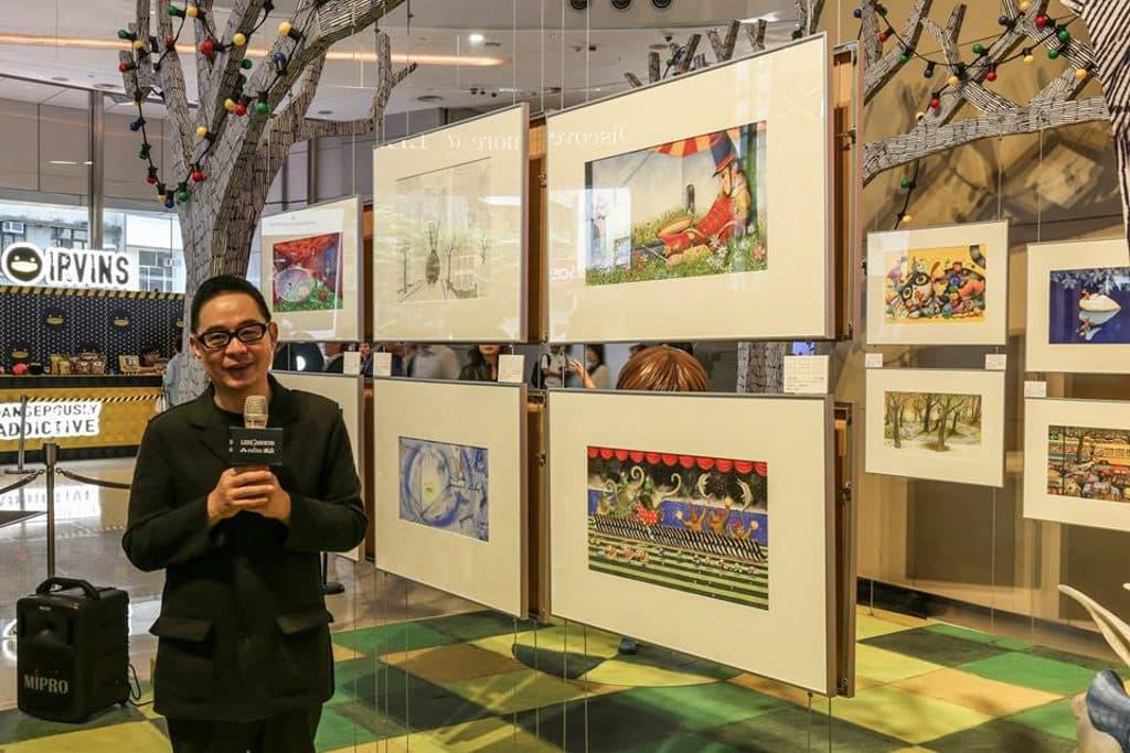 「我的世界都是你」幾米創作20週年原畫展|Hysan Place希慎廣場 原畫展是為慶祝幾米出道 20 周年。