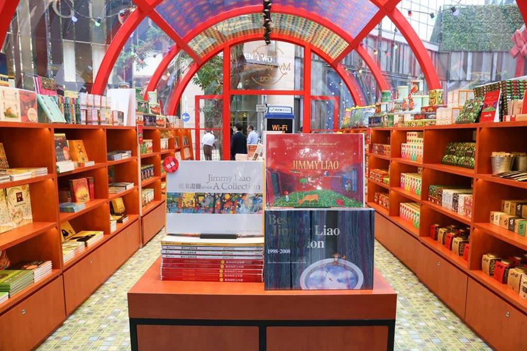 「我的世界都是你」幾米創作20週年原畫展|Hysan Place希慎廣場 誠品聖誕禮物屋內有大量期間限定商品。
