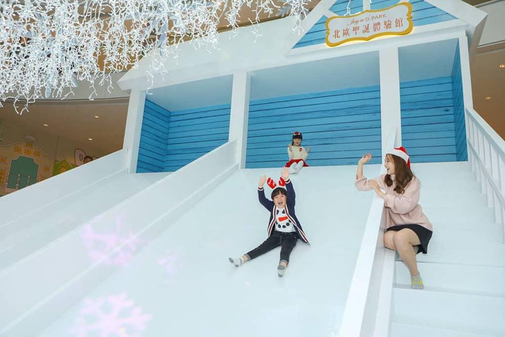 愉景新城:1萬呎聖誕飄雪樂園 商場變成佔地近 10,000 平方呎的聖誕飄雪樂園。