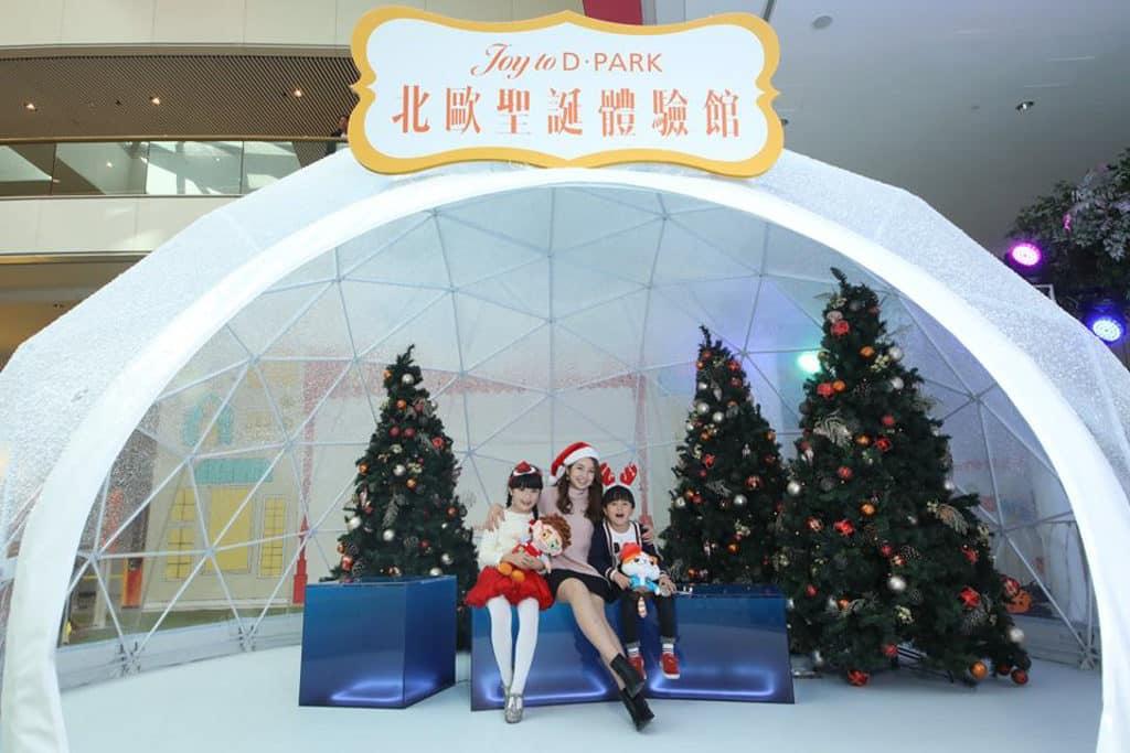 愉景新城:1萬呎聖誕飄雪樂園 聖誕水晶冰屋Crystal House