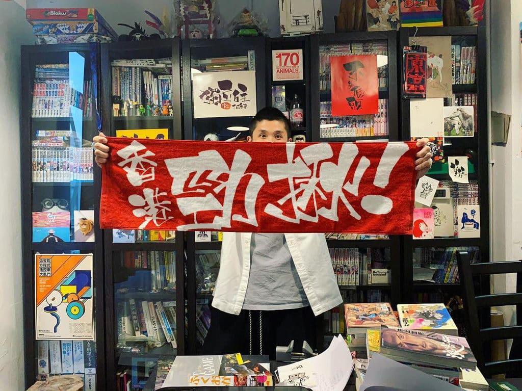 「勁揪體蚊型展」發佈會及展覽 「香港勁揪」一度成為撐香港足球隊的熱門口號。