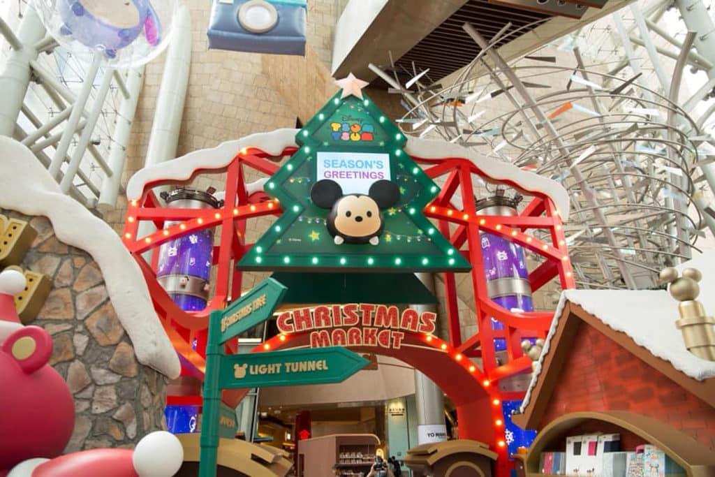 朗豪坊:迪士尼 Tsum Tsum 聖誕市集 11 朗豪坊打造香港首個「迪士尼 Tsum Tsum 聖誕市集」。