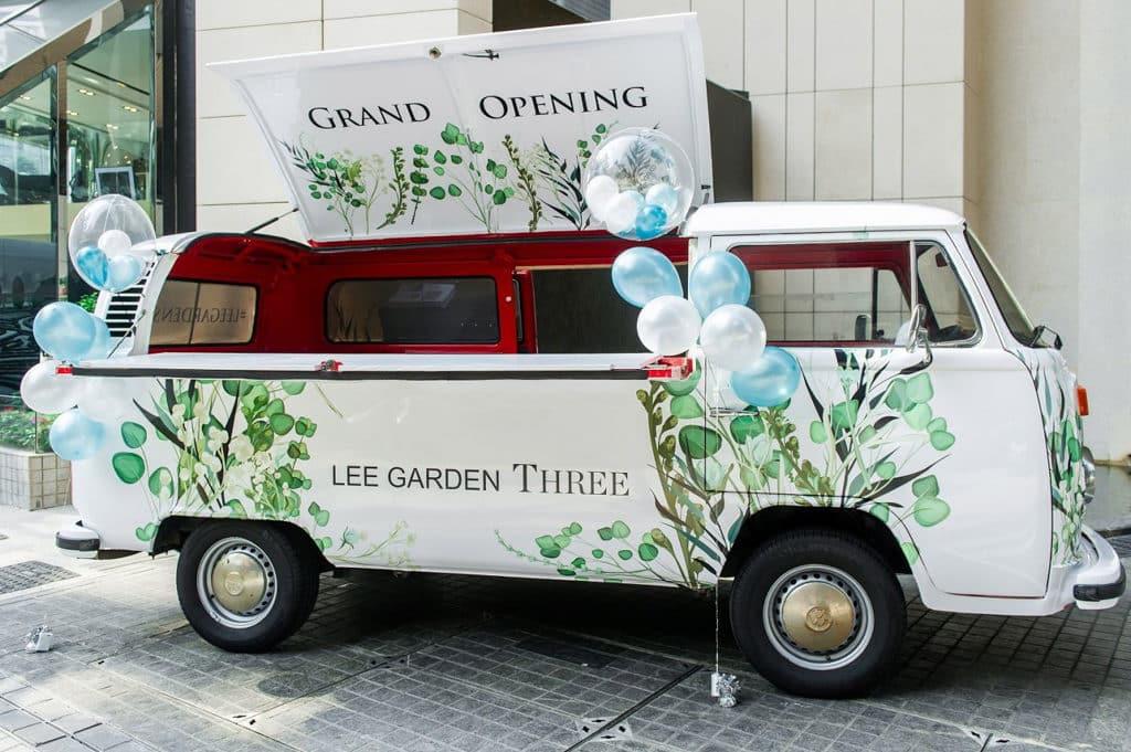利園三期Lee Garden Three開幕優惠 利園三期巡遊車將會於利園區出沒,送出限定 tote bag。