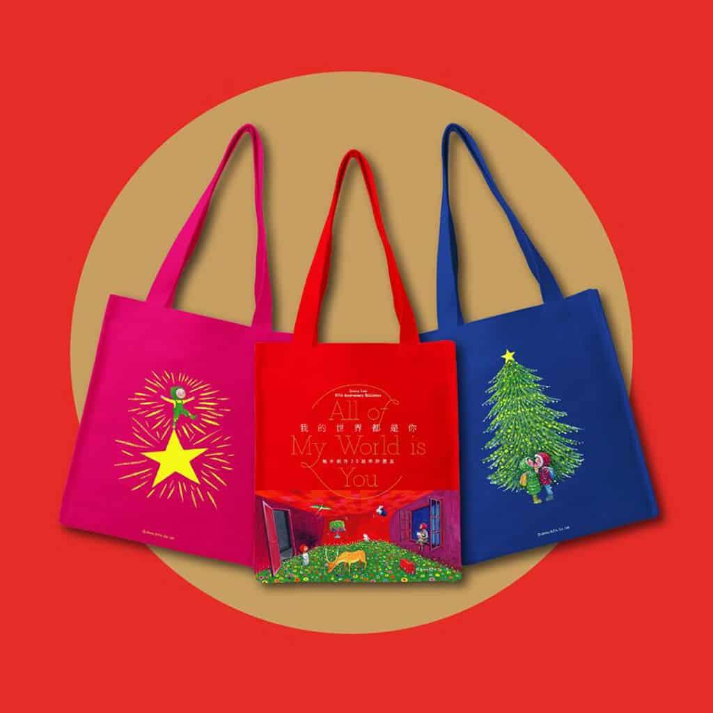 利園:夢幻閃燦星光迴廊 期間限定幾米主題購物袋