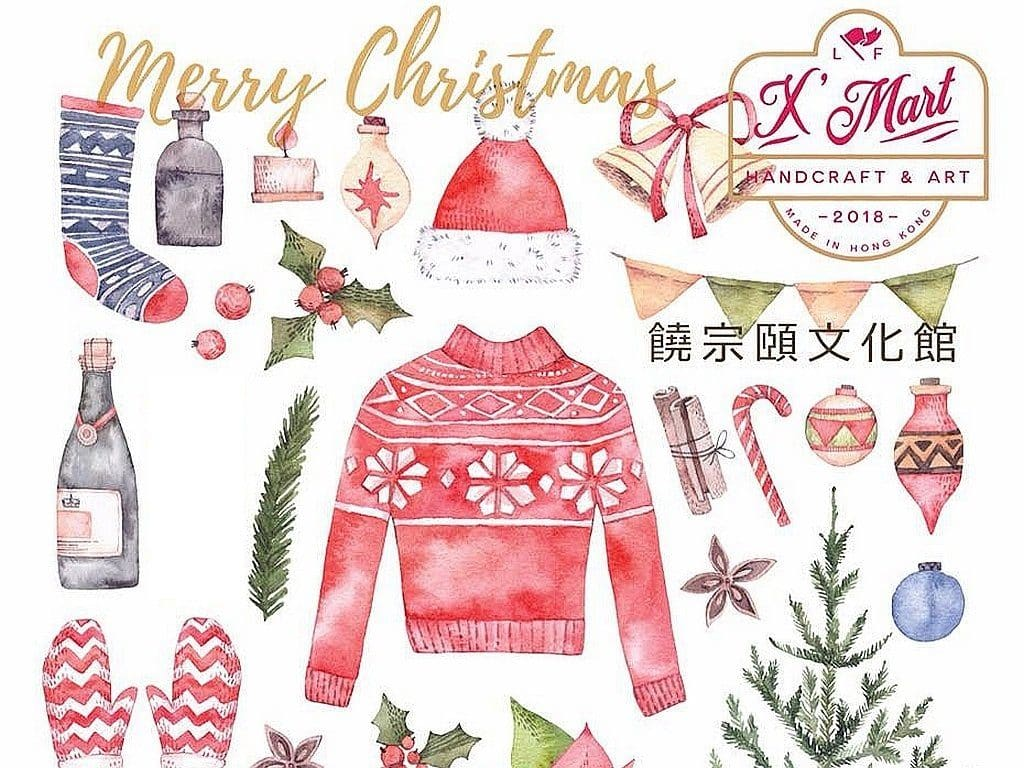 LIFE MART 與山野市集將於 2018 年 12月 24 及 25 日進駐饒宗頤文化館,合辦大型的「放閃聖誕市集」。