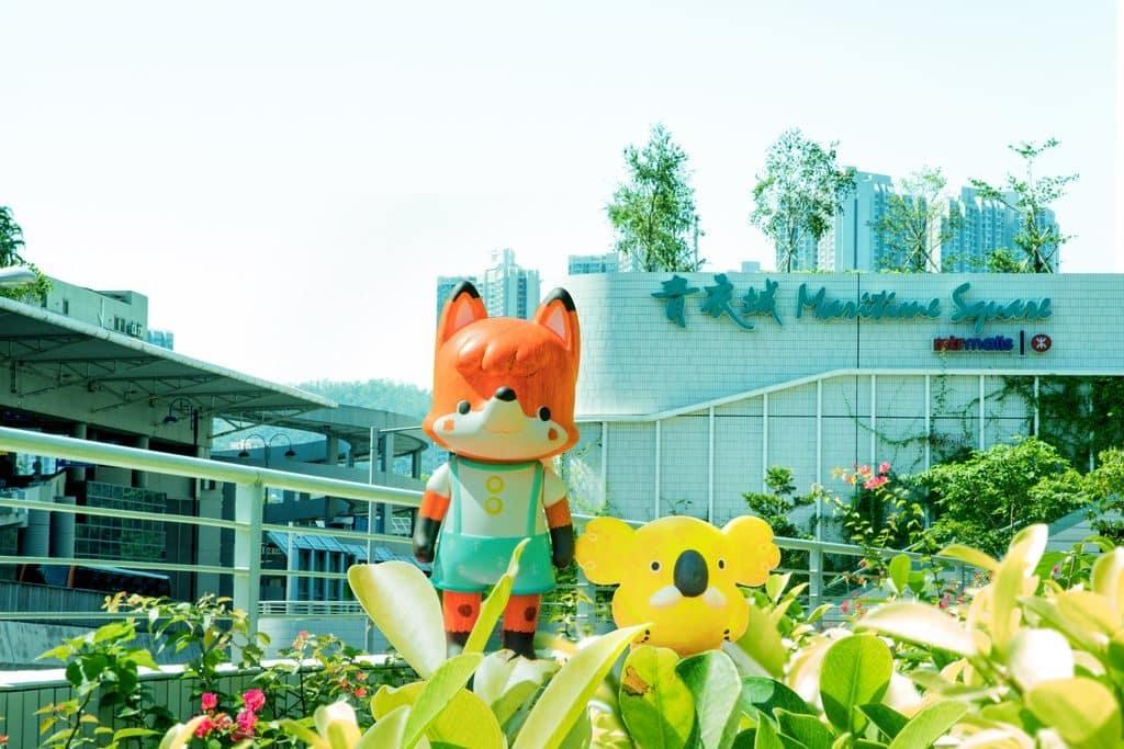 青衣城:La La Woodland奇妙音樂森林-【第四站】旅程快到尾聲,小狐狸花仔與Uncle Ko不捨得香港新界西林地,決定在青衣城舉辦森林音樂派對,齊齊與眾同「樂」。