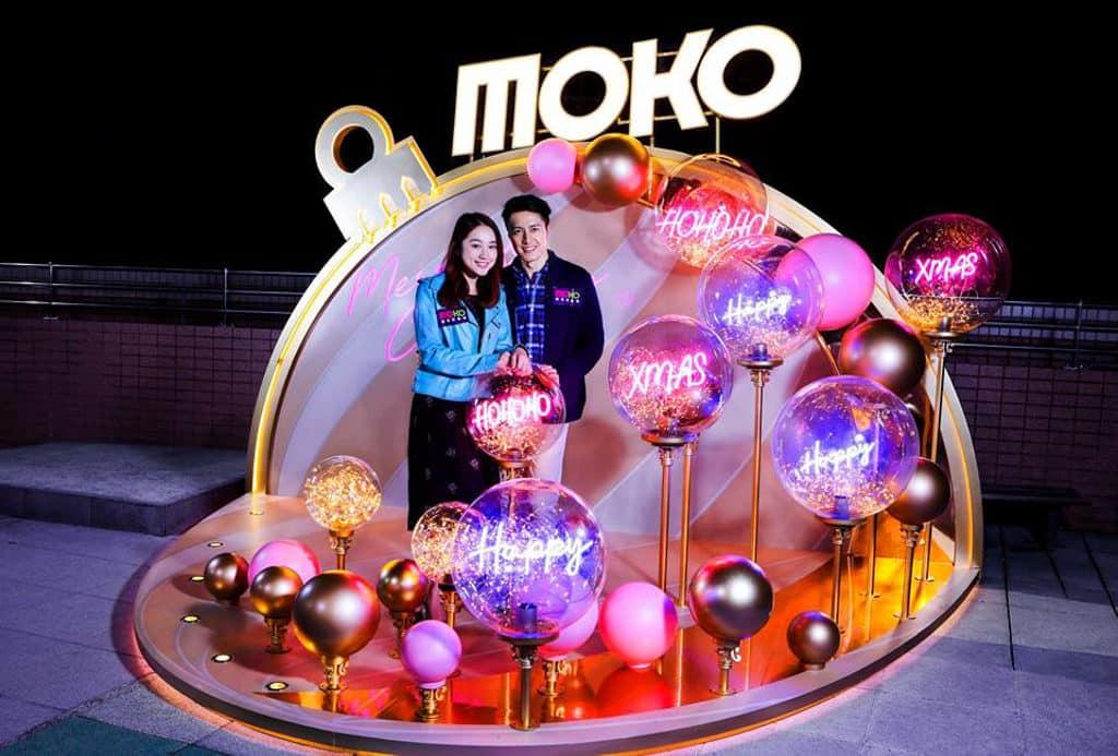 MOKO新世紀廣場:Christmas Playground 「Christmas Playground」設置在 L3 樓的戶外兒童樂園。