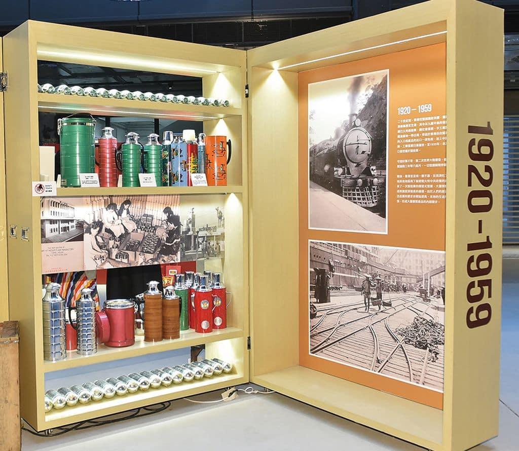 「呢個MOMENT」香港經典品牌珍藏展展品分為三個年代,保存多年後展出的水壺依然光潔如新。