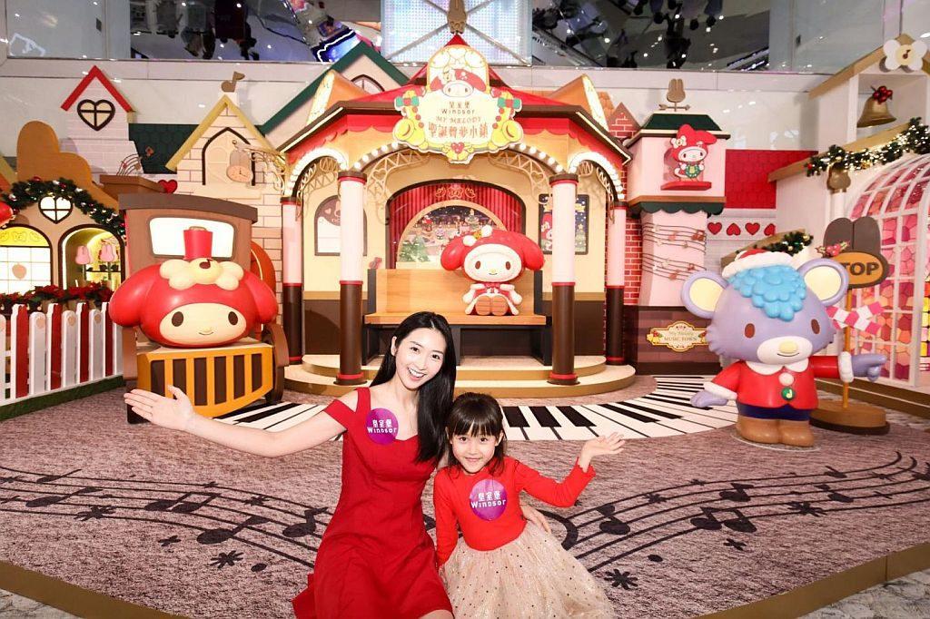 My Melody 聖誕木紋火車進駐皇室堡,造就「My Melody 聖誕聲夢小鎮」。