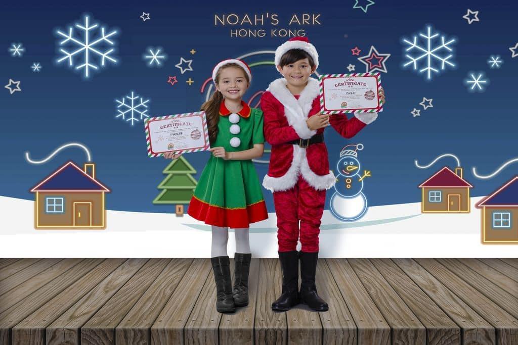 「聖誕老人畢業拍照區」,完成任務成為聖誕老人。