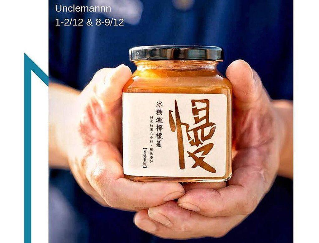 5 Senses Market 品牌介紹:Unclemannn—慢先生以「慢」為生活主調,純手工製作「慢」茶。