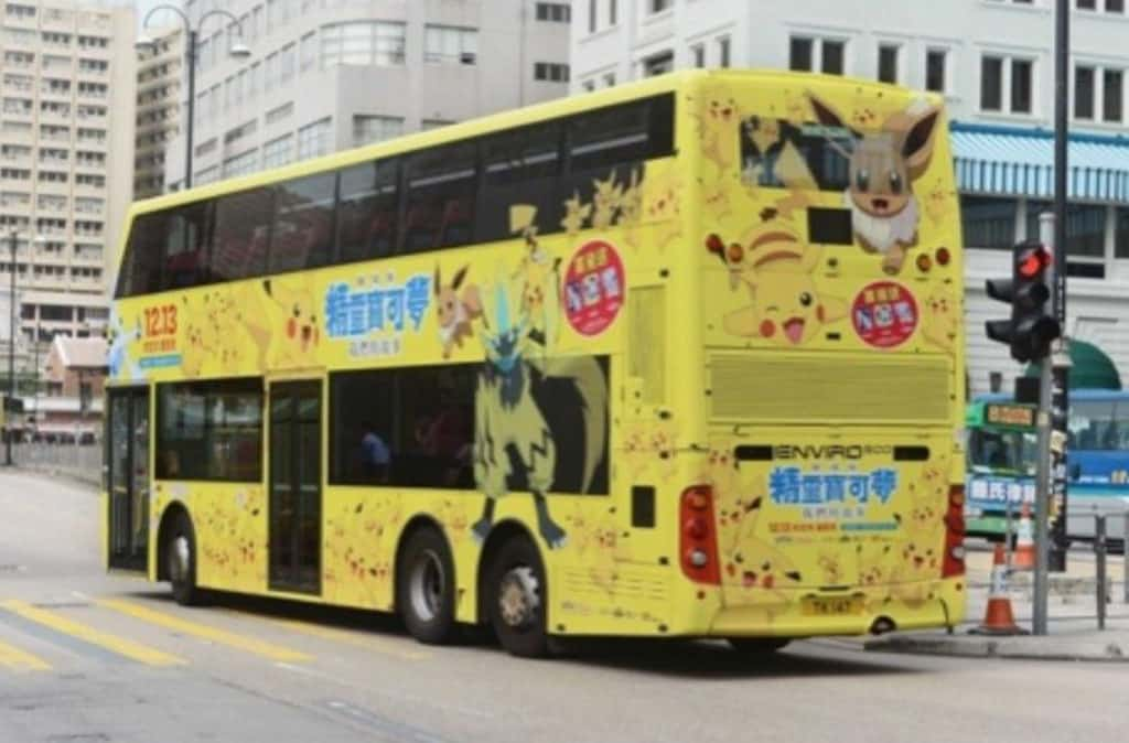 精靈寶可夢期間限定主題巴士 「精靈寶可夢劇場版」主題巴士正在九龍各區行走。